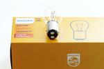Żarówka lampy przeciwmgłowej tylna PHILIPS 12499CP PHILIPS 12499CP