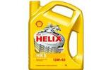 Olej SHELL Helix HX5 Diesel 15W40 4 litry
