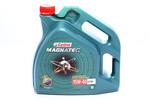 Olej CASTROL Magnatec A3/B4 15W40 4 litry